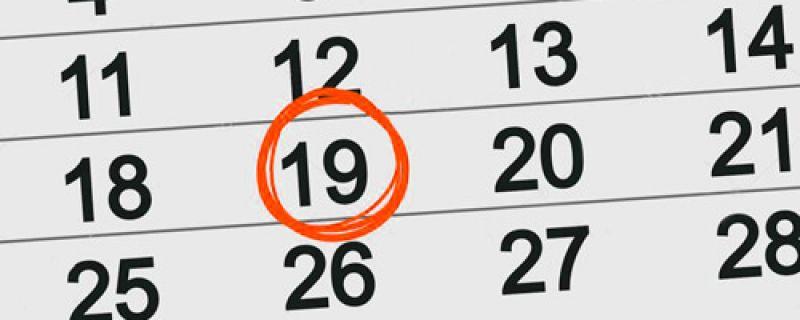 Comunicado | Pagamento de impostos no feriado do dia da Consciência Negra