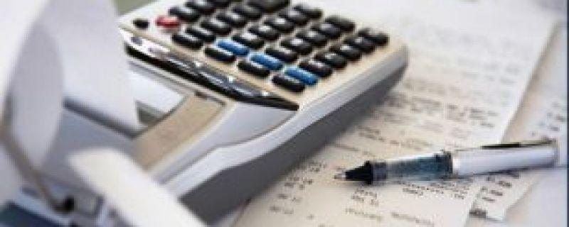 ICMS-RJ: FECP é prorrogado até 2018